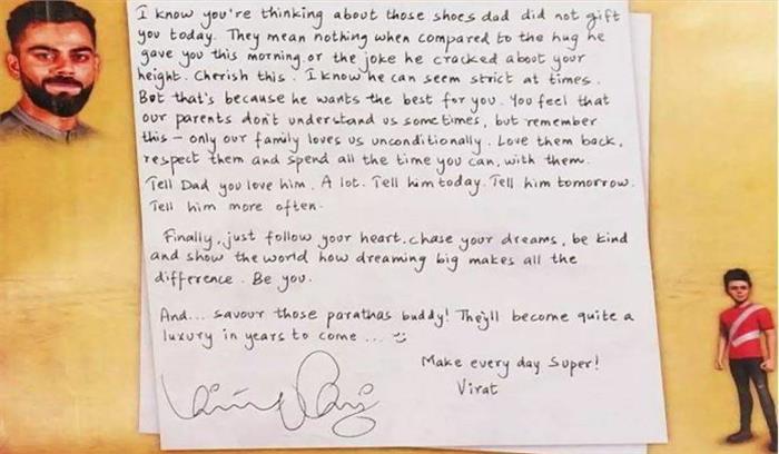 अपने 31वें जन्मदिन पर कोहली ने शेयर की 16 साल पहले खुद को लिखी चिट्ठी, प्रशंसक पढ़कर हुए भावुक
