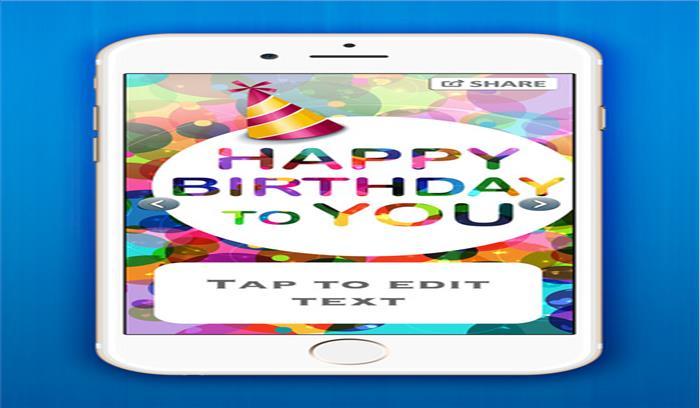 अगर आप जन्मदिन बधाई संदेश भेजना भूल जाते हैं तो ये एप्स करेंगी आपकी मदद