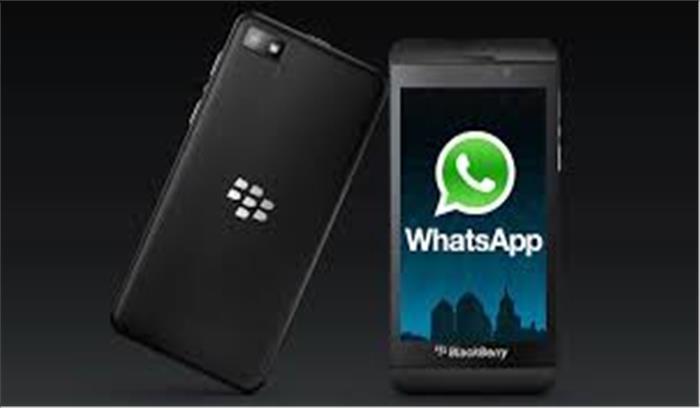 व्हाट्सऐप को टक्कर देगा ब्लैकबेरी, जल्द ही लाॅन्च करेगा बीबीएम ऐप का डेस्कटाॅप वर्जन