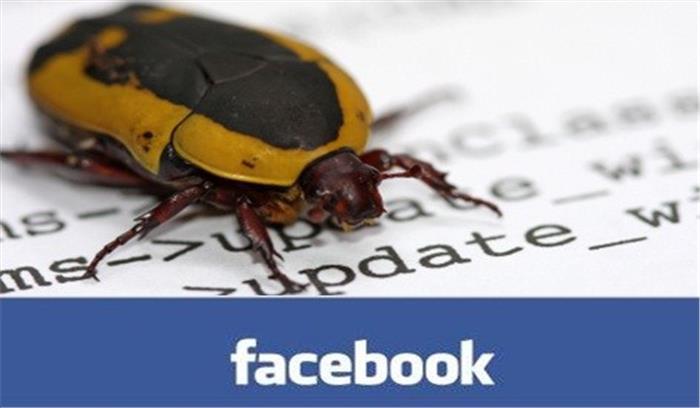 फेसबुक में आए बग ने बढ़ाई परेशानी, ब्लाॅक किए गए फ्रेंड्स खुद ही हो गए अनब्लाॅक