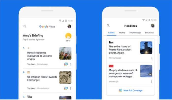 इंटरनेट की धीमी रफ्तार अब खबरों को देखने में नहीं बनेगी अड़चन, गूगल ने न्यूज एप में किया बदलाव