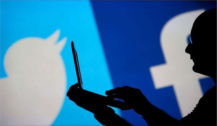 वैज्ञानिकों ने की नई अल्गोरिद्म विकसित, फेसबुक और ट्विटर के फर्जी यूजर्स का पता लगाना होगा आसान