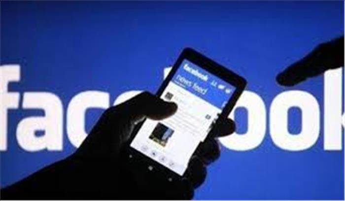 डाटा चोरी के मामले में फेसबुक को बड़ा झटका, लगा 10 मिलियन यूरो का जुर्माना