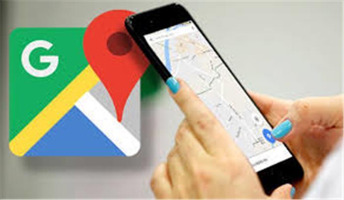 गूगल मैप्स ने अपने फीचर को किया अपडेट, अब मिलेगी लाइव लोकेशन की जानकारी