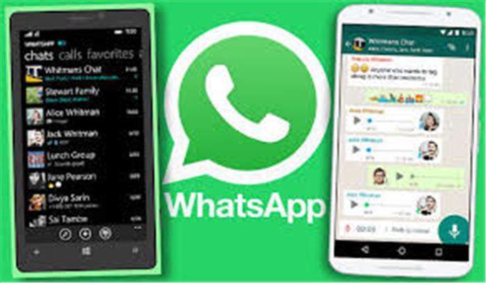व्हाट्सएप पर जल्द ही आने वाला है नया फीचर, बढ़ेगा कमाई का दायरा