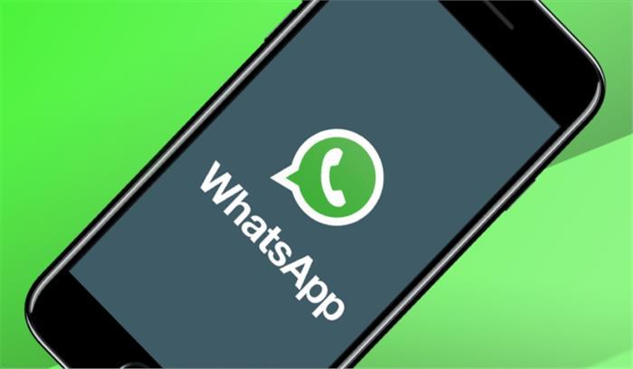 व्हाट्सएप ने पेश किया नया फीचर, अब आप भेजे गए मैसेज को 7 मिनट बाद भी कर सकेंगे डिलीट