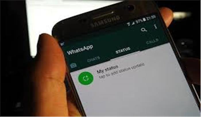 व्हाट्सएप पर 'कुछ भी' मैसेज करने की आदत वाले सावधान हो जाएं, पुलिस को दी जाएगी जानकारी