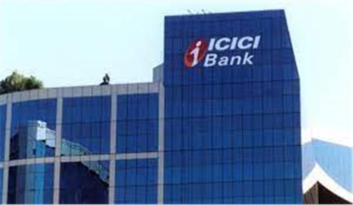 ICICI बैंक की नेट बैंकिंग का इस्तेमाल करने वाले सावधान! साइबर ठगों की नजर है आप पर , पुलिस का अलर्ट जारी