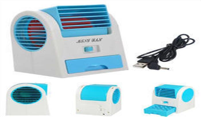 अब महज 300 रुपये में घर ले जाइए सबसे छोटा एसी और लीजिए ठंडी हवा का आनंद