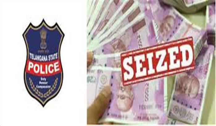 तेलंगाना में मतदान से पहले पुलिस ने पकड़ा 5 करोड़ से ज्यादा की नकदी, चुनाव को प्रभावित करने की आशंका