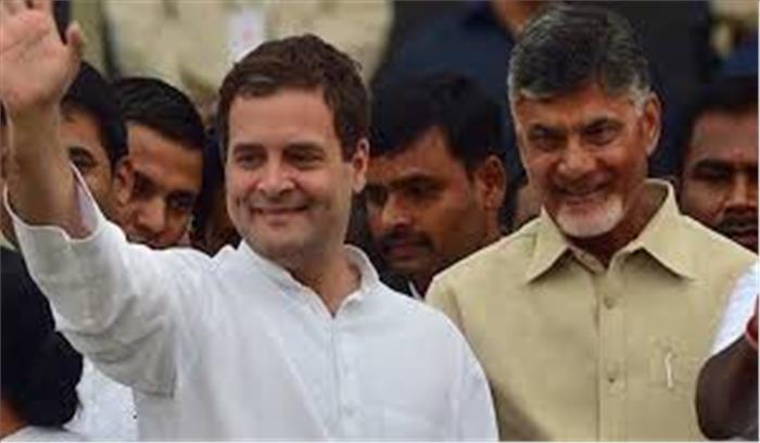 तेलंगाना में चंद्रशेखर राव के मंसूबे को कांग्रेस ने दिया झटका, बनाया महागठबंधन