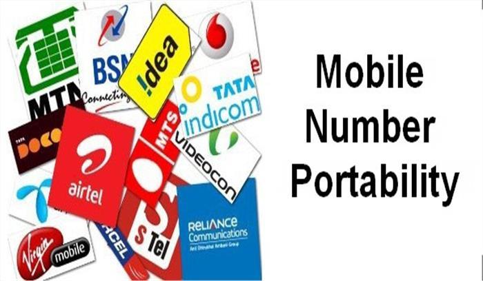 मोबाइल पोर्टेबिलिटी की सुविधा होगी बंद, टेलीकॉम कंपनी बदलने के लिए बदलना पड़ेगा अपना नंबर भी!