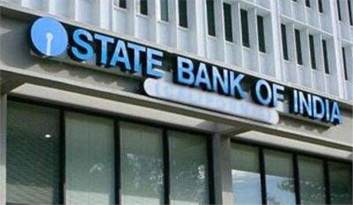 स्टेट बैंक ने शुरू किया नया टर्म इंश्योरेंस प्लान, मात्र 8 रुपये रोजाना जमाकर पाएं 36 बीमारियों का कवर