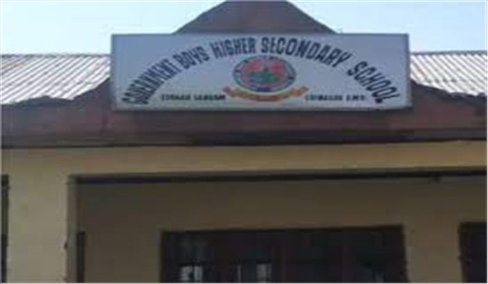 श्रीनगर के स्कूल में आतंकियों ने की फायरिंग , दो शिक्षकों की मौत