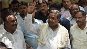 live - कर्नाटक सरकार पर संकट - कांग्रेस विधायक दल की बैठक कुछ देर  अभी तक नहीं पहुंचे कुछ लापता  विधायक