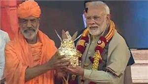 pm modi live- श्रवणबेलगोला में बाहुबली महामस्तकाभिषेक महोत्सव में पहुंचे प्रधानमंत्री मोदी सार्वजनिकअस्पताल का उद्घाटन