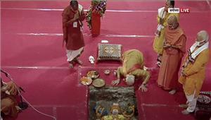 live - पीएम नरेंद्र मोदी ने श्रीराम मंदिर की शिला रखी  विधिवत पूजा के बाद अब शुरू होगा निर्माण कार्य