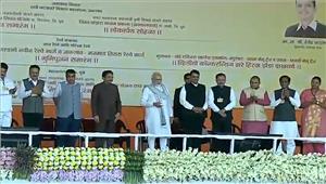 pm मोदी live - जल्द दुनिया को पता चलेगा अब नया नीति वाला भारत है किसी को छेड़ता नहीं लेकिन छेड़ा तो छोड़ता भी नहीं