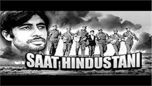 big b bday स्पेशल - आखिर किसने दिया अमिताभ बच्चन को फिल्मों में पहला मौका  फिल्म निर्माता ने क्यों लिखी उनके पिता को चिट्ठी