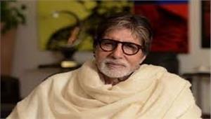 अमिताभ बच्चन लेने जा रहे है रिटायरमेंट अपने ब्लॉग में दिए ऐसे संकेत पढ़ें क्या लिखा