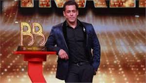 बिग बॉस 14 - घर की तैयारी पूरी  प्रोमो में गौहर खान बोली- आएगा तूफान  लेकिन दर्शक इस बार दे सकतें हैं झटका