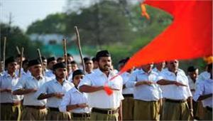 बिहार में स्पेशल सेल ने rss और सहयोगी संगठनों की जुटाई जानकारी  सात दिन में मांगी गई थी रिपोर्ट