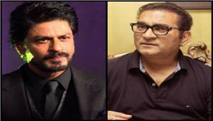 अभिजीत ने अब शाहरुख खान के खिलाफ बोला हमला कहा- मैं गाता था तो स्टार थे अब करना पड़ा रहा है लुंगी डांस