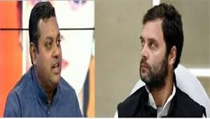 राहुल गांधी के बयान पर भाजपा का पलटवार कहा- पीएम को हटाने के लिए 'इंटरनेशनल महागठबंधन' कर रहे