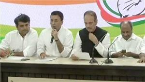 live - राहुल गांधी बोले - मैं कांग्रेस अध्यक्ष के तौर पर काम नहीं करना चाहता  cwc सदस्य बोले - इस्तीफा मंजूरी नहीं