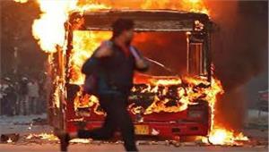 जामिया हिंसा - दिल्ली पुलिस ने दाखिल की चार्जशीट  शरजील समेत 17 लोगों को बनाया आरोपी  जामिया का कोई छात्र शामिल नहीं