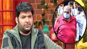 कपिल शर्मा ने दिलीप छाबड़िया पर लगाया 55 करोड़ की धोखाधड़ी का आरोप  बोले- पैसे लेकर नहीं दी वैनिटी वैन