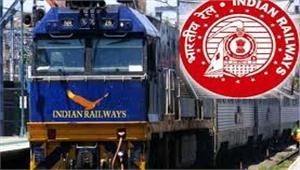 रेलवे ने यात्री टिकट में 10 फीसदी छूट की बनाई नई व्यवस्था जानिए आपको कैसे मिलेगी यह राहत