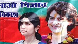 प्रियंका गांधी ने अखिलेश को किया एक फोन कॉल और बस हो गया कांग्रेस-सपा में गठबंधन