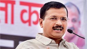 केजरीवाल का एमसीडी चुनाव में एक और लॉलीपॉप दिल्ली के मकानों को कर देंगे हाउस टैक्स फ्री