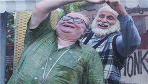 अमिताभ बच्चन और ऋषि कूपर 27 सालों के बाद एक बार फिर दिखेंगे साथ '102 नाॅट आउट' का टीजर हुआ लाॅन्च