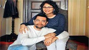 बॉलीवुड के मिस्टर परफेक्शनिस्ट आमिर खान अब किरण राव से लेंगे तलाक  कहा - नई शुरुआत करेंगे