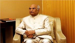 नवनिर्वाचित राष्ट्रपति कोविंद ने हिंदी में दिए अपने पहले ही संबोधन में लोगों को किया भावुक पढ़ें क्या कहा