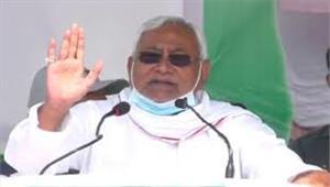 नीतीश कुमार की अपने बागी विधायक को चेतावनी  अब राजगीर में नहीं रह पाओगे  जहां पैदा हुए - वहीं जाओगे