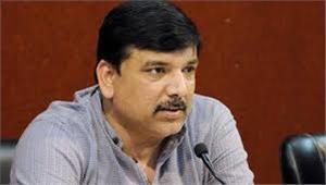 संजय सिंह का संसदीय सचिव को लेकर चुनाव आयोग पर तीखा प्रहार भाजपा का एजेंट बताया