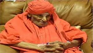breaking news - सिद्धगंगा मठ के शिवकुमार स्वामी का 111 साल की उम्र में निधन