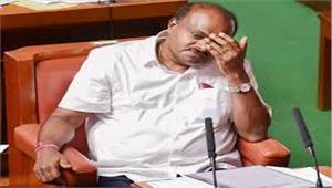कर्नाटक सत्ता संकट live - sc ने स्पीकर को बागी विधायकों पर फैसला लेने की दी छूट  अब सत्ता का मैच सुपर ओवर में