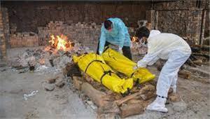 कोरोना वायरस का हाहाकार अब गांव - देहात में  बुखार - सांस लेने में दिक्कत के चलते हो रही मौत