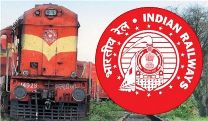 आपके रेल टिकट पर अब दूसरा भी कर सकेगा यात्रा, लेकिन कैसे...रेलवे ने बनाई है यह नियमावली