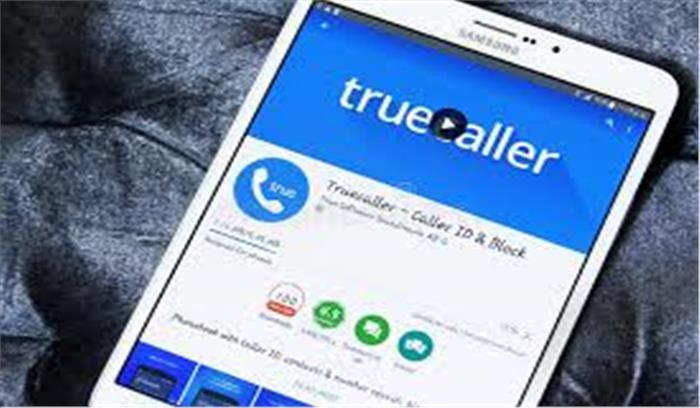स्मार्टफोन में Truecaller एप रखने वाले सावधान , यूजर की इजाजत के बिना ही UPI रजिस्ट्रेशन कराया , कंपनी ने कहा- बग से आफत