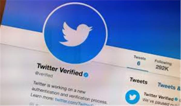जानें आखिर कैसे मिलता है ट्विटर अकाउंट वालों को ब्लू टिक , सरकार ने माइक्रोब्लॉगिंग साइट को भेजा तीसरा नोटिस