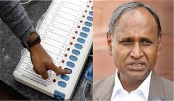 बिहार चुनाव 2020 -कांग्रेस नेता ने फिर उठाया EVM हैक का मुद्दा , प्रवक्ता बोली- मैं बात से सहमत नहीं