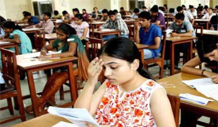 यूपी में शिक्षकों के 69 हजार पदों पर भर्ती का परीक्षा परिणाम फिर टला , कोर्ट में अब अगली 28 जनवरी को होगी