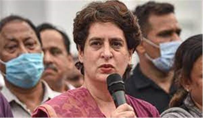 यूपी चुनावों को लेकर प्रियंका वाड्रा की नई रणनीति , संगठन में किया बड़ा विस्तार