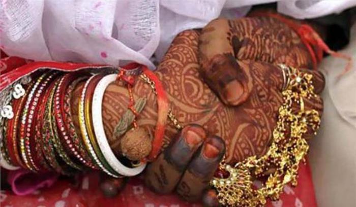 उत्तर प्रदेश में शादी करें और योगी सरकार से पाएं 20 हजार रुपये और एक स्मार्टफोन