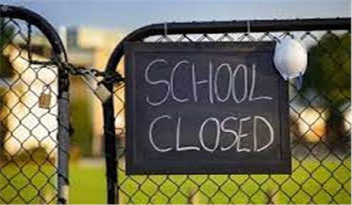 यूपी के सभी स्कूल 15 मई तक के लिए बंद , यूपी बोर्ड की परीक्षाएं भी अगले आदेश तक स्थगित